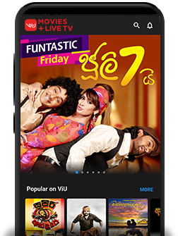 viu for all