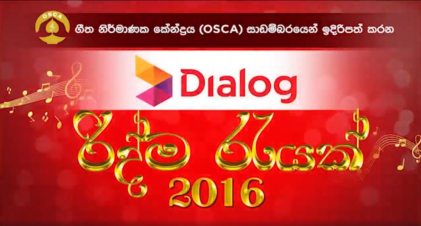 The Annual Musical Extravaganza -Dialog Ridhma Rayak 2016