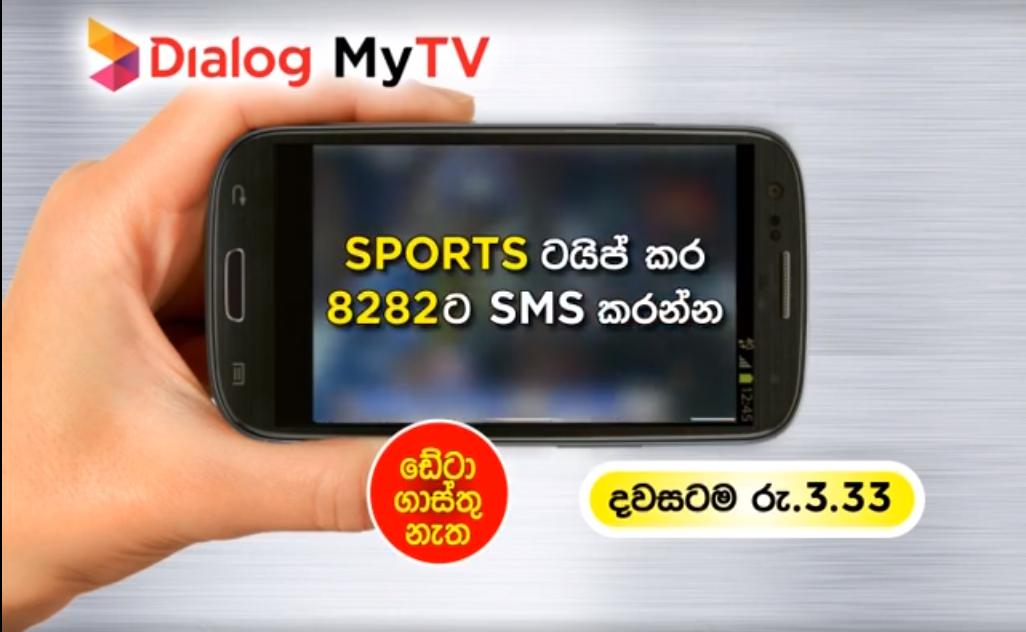 Watch Sri Lanka's Tour of England Live on Dialog MyTV