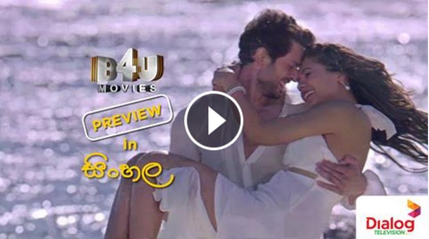 Dialog TV introduces B4U Movies