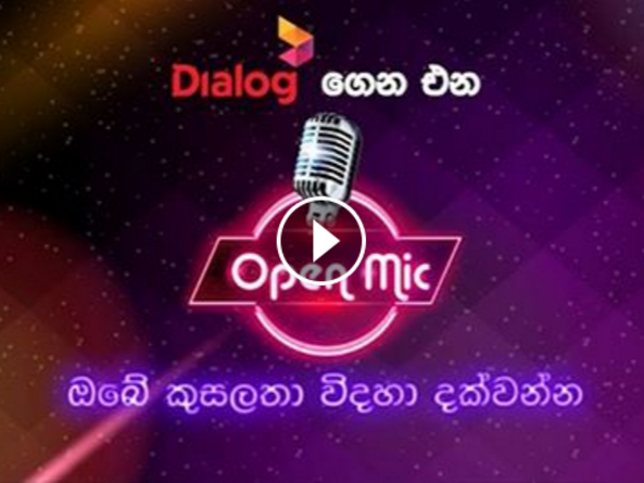 Dialog Open MIC 2016 – Colombo Contest