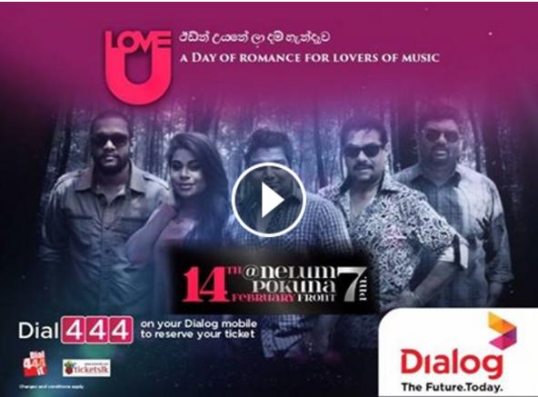 Valentine's Day 444 promo