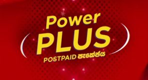 Dialog Television Power Plus Package