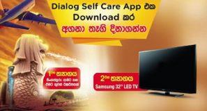 Dialog Self Care