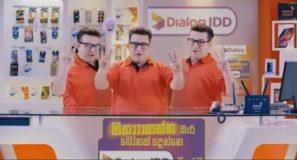 Dialog IDD Triple Bonus!