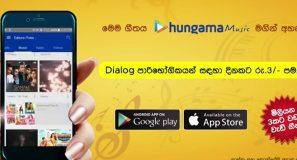 #DialogMusic බලගන්වන #HungamaMusic වෙතින් 'ඒ දිල් හයි මුෂ්කිල්' ගීතය රසවිදින්න!