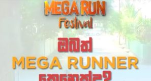 Mega Run LIVE experience එකට set වෙන්න.