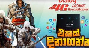 The Tower Assassins Creed play කර Dialog Home Broadband connection එකක් දිනාගන්න.
