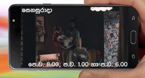 """Dialog ViU හඳුන්වාදෙන """"Vinode"""" නිෂ්පාදනයන් වන Sunday 3 to 6 හා ත්රිමාණ මොබයිල් ටෙලි සිත්තම් සෑම සතිඅන්තයක් පුරාම MyTV ඔස්සේ නරඹන්න."""