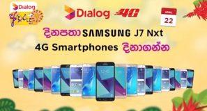 වැඩි වැඩියෙන් Data Top Up කර Dialog 4G වෙතින් දිනපතා Samsung J7 Nxt 4G Smartphones දිනාගන්න