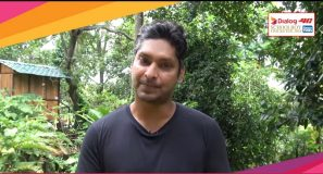 Catch the former Sri Lanka Cricket Captain, Kumar Sangakkara share his well wishes and thoughts on 'Dialog 4G-The Sunday Times Schoolboy Cricketer 2018'.