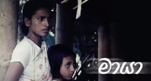Dialog ViU හඳුන්වාදෙන Vinode මොබයිල් App එක මගින් 'මායා' චිත්රපටය නරඹන්න!