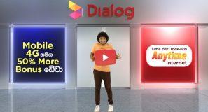 Dialog, ශ්රී ලංකාවේ #1 සහ වේගවත්ම ජාලයෙන්, Mobile 4G සමග 50% More Bonus ඩේටා සහ Time එකට Lock නැති Anytime Internet #Dialog4G