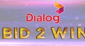 රු.5 කට අලුත්ම අලුත් Honda Dio Bike එකක් දිනාගන්න ඔබත් කැමතිද? දැන්ම Bid 2 Win සේවාව හා එක්වන්න! මේ සදහා ඔබේ Dialog දුරකතනයෙන් BW ලෙස type කර 3947ට SMS කර ලියාපදිංචි වී අඩුම වටිනාකමට ලන්සු තියන්න. ගාස්තු හා කොන්දේසි අදාලයි.